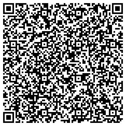 QR-код с контактной информацией организации ADAL Шымкент (АДАЛ Шымкент), ТОО