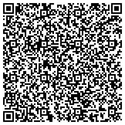 QR-код с контактной информацией организации Diamond Creative Studio (Диамонд Криаимв Студия), ТОО