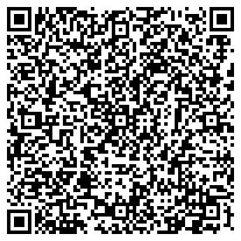 QR-код с контактной информацией организации ШКОЛА № 289