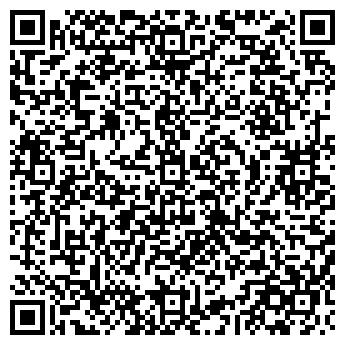 QR-код с контактной информацией организации Про Ритейл, ООО