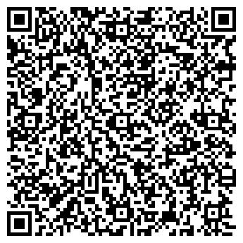 QR-код с контактной информацией организации Анира, ТОО