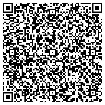 QR-код с контактной информацией организации 8 Continent (Континент), ТОО