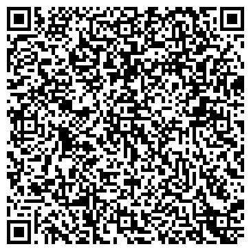 QR-код с контактной информацией организации Eurasian Holding (Евразия Холдинг), ТОО