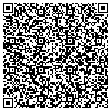 QR-код с контактной информацией организации Swisa Beauty Kazakhstan (Свиса Бьюти Казахстан), ТОО