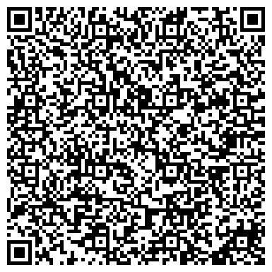 QR-код с контактной информацией организации Строительный консалтинг и аутсорсинг, ООО