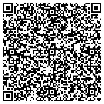 QR-код с контактной информацией организации Теллур-Строй-Инвест, ТОО