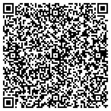 QR-код с контактной информацией организации SP Valuers Оценочная компания, ТОО