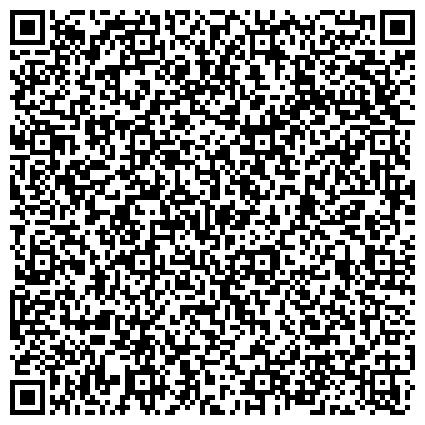 QR-код с контактной информацией организации H&B Service (структурное подразделение Холдинга Эксперт&Consulting), ИП
