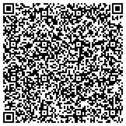 QR-код с контактной информацией организации Kaz Consult Trust (Каз Консалт Траст), ТОО