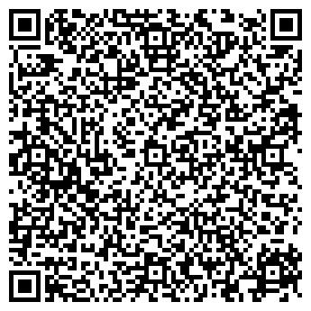 QR-код с контактной информацией организации Силар, ООО