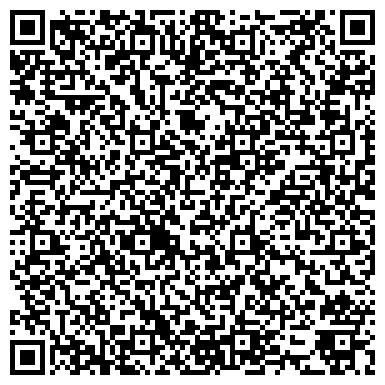 QR-код с контактной информацией организации Customs Clearing Partnership (Кастомс Клиринг Партнершип), ТОО