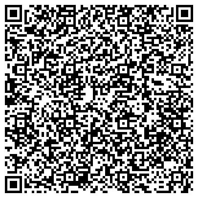 QR-код с контактной информацией организации Минский областной центр учета недвижимости, УП