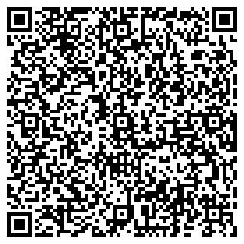 QR-код с контактной информацией организации ЧП «ЗЭЛЭНЭ ЗОЛОТО»