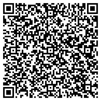 QR-код с контактной информацией организации ФУДМаш Сервис
