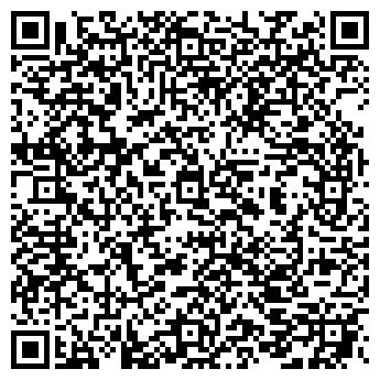 QR-код с контактной информацией организации legist company