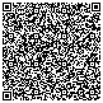QR-код с контактной информацией организации Другая Адвокат Акмамбетова Шаттык Орынгалиевна