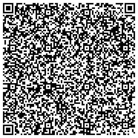 """QR-код с контактной информацией организации Субъект предпринимательской деятельности ТОО """"KazInvoice"""" - аутсорсинг бухгалтерских услуг, ТОО """"БЦ Эксперт-Павлодар"""" - центр online обучения"""