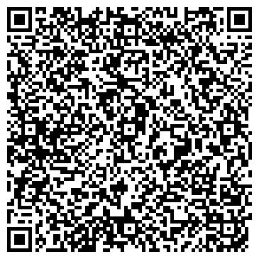 """QR-код с контактной информацией организации Общество с ограниченной ответственностью ТОО """"Европейская юридическая служба"""""""