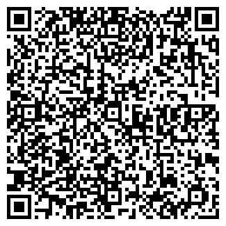 QR-код с контактной информацией организации Urist