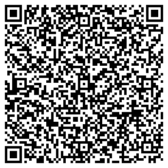 "QR-код с контактной информацией организации ПП""Швидко і якісно"""