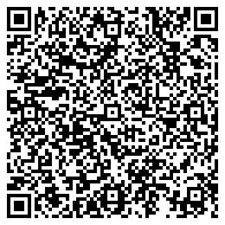 """QR-код с контактной информацией организации МПП""""Ленд"""""""