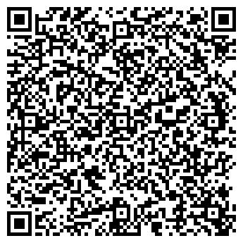 QR-код с контактной информацией организации Юридическое агентство «Адвокат»