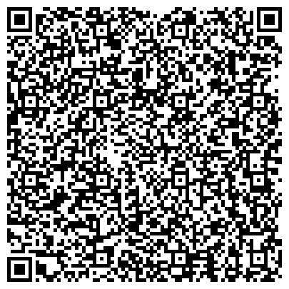 QR-код с контактной информацией организации Юридическая компания Хильман и партнеры, Общество с ограниченной ответственностью