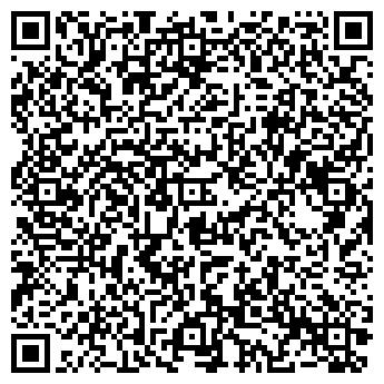 QR-код с контактной информацией организации Консалт, ОДО