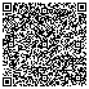 QR-код с контактной информацией организации Экаунтинсервис, ООО