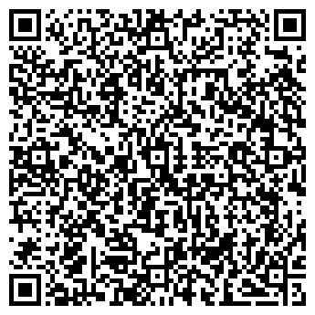 QR-код с контактной информацией организации Бевалекс, ООО СП