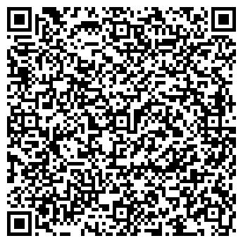 QR-код с контактной информацией организации Дикса, компания
