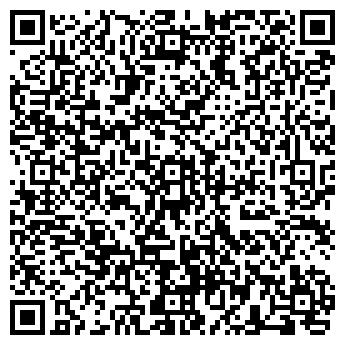 QR-код с контактной информацией организации ТРИС НПП