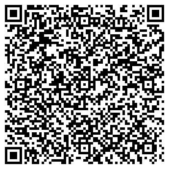 QR-код с контактной информацией организации ЭкономАудит, ООО