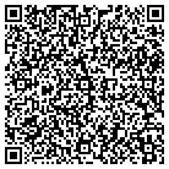 QR-код с контактной информацией организации Эстел АйТи Групп, ООО