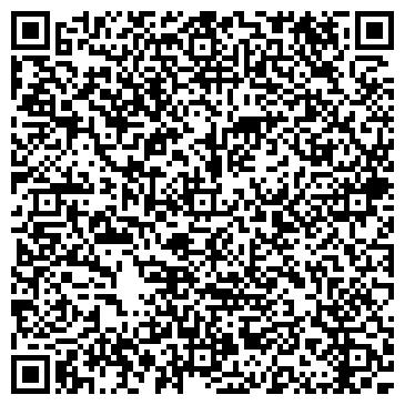 QR-код с контактной информацией организации Бюро бухгалтерских услуг, ЧУП