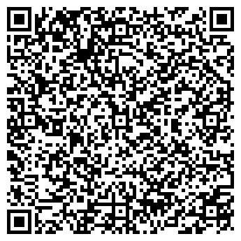 QR-код с контактной информацией организации Инжко, ЧУП