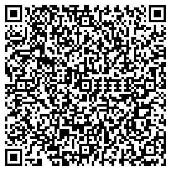 QR-код с контактной информацией организации Эрудит, ООО
