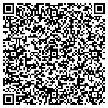 QR-код с контактной информацией организации ЭВКАудит-сервис, ООО