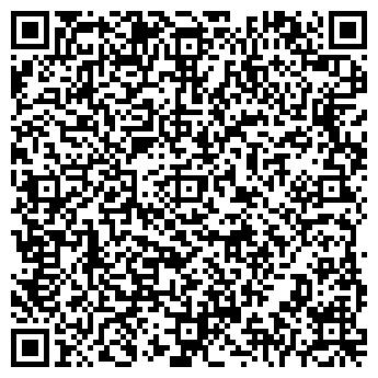 QR-код с контактной информацией организации Трастаудит, ОДО