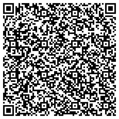 QR-код с контактной информацией организации Правовые и бухгалтерские консультации, СЗАО