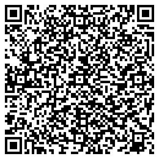 QR-код с контактной информацией организации Лотиос, УП