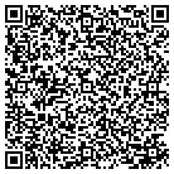 QR-код с контактной информацией организации Аналитик, ЧУП