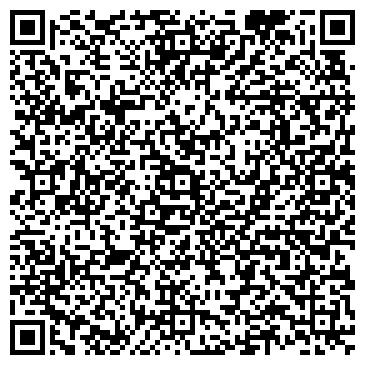 QR-код с контактной информацией организации Бухгалтерская Скорая Помощь, ОДО