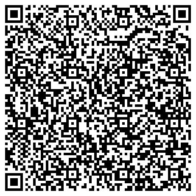 QR-код с контактной информацией организации Коллекторское агентство Лев и ПАРТНЕРЫ, ООО