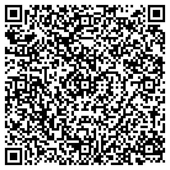 QR-код с контактной информацией организации ЛЕКОД, ООО