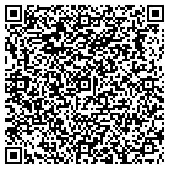 QR-код с контактной информацией организации Альпина Аудит, ЧП