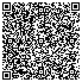 QR-код с контактной информацией организации Айгенис, ЗАО