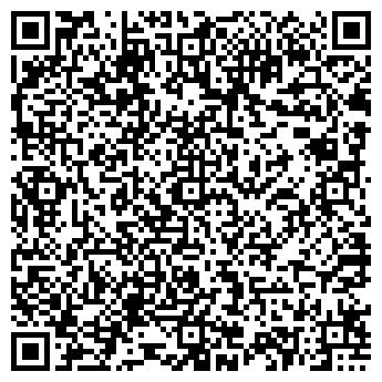 QR-код с контактной информацией организации Аудикс, ООО