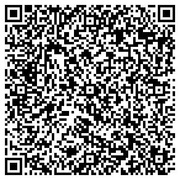QR-код с контактной информацией организации Первая Консалтинговая, ООО
