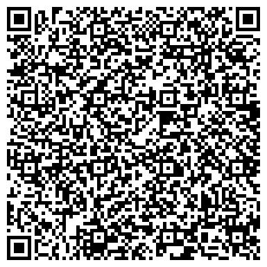 QR-код с контактной информацией организации Белорусское общество защиты потребителей, ОО